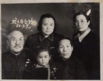 hung liu portrait