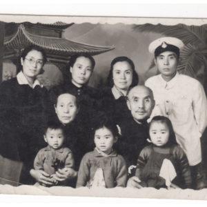 hung liu family portrait